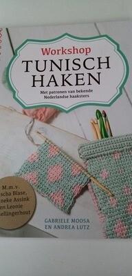 TUNISCH HAKEN