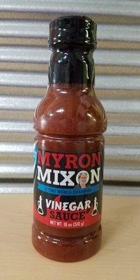 Myron Mixon- Vinegar Sauce