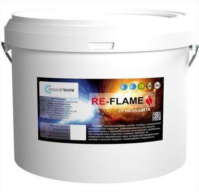 Огнезащита RE-FLAME (3 кг)