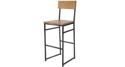 Urban Bar Chair