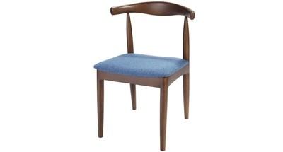 Bento Dining Chair