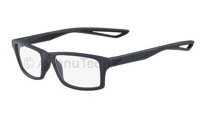 Nike 4281 - Radiation Protective Eyewear