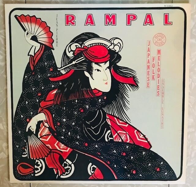Rampal ~ Japanese Folk Melodies ~ Vinyl LP (1985) CBS Masterworks