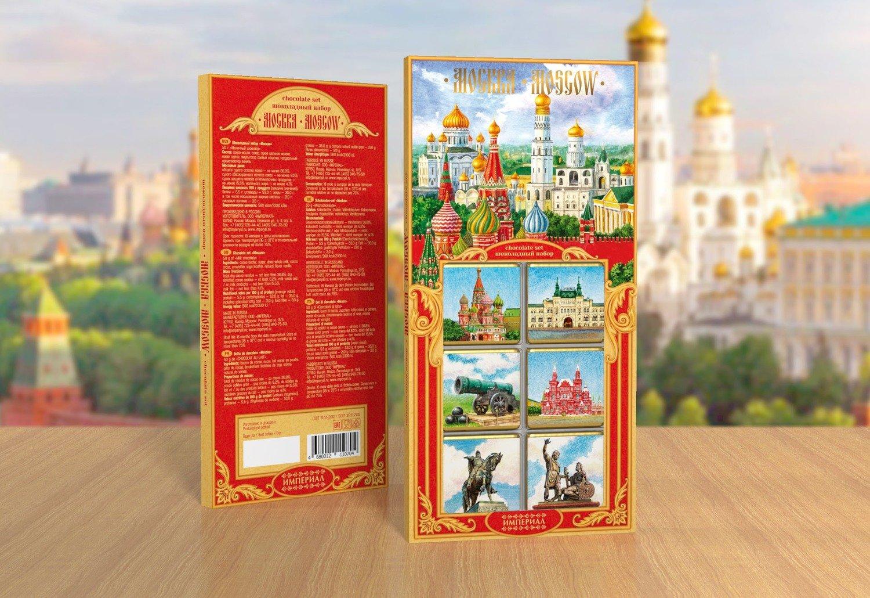 Шоколадный набор «Москва» 50 г.