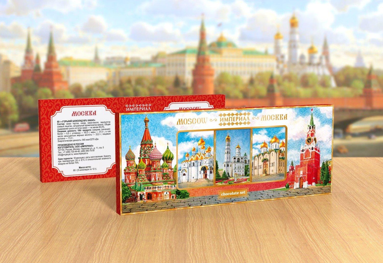 Шоколадный набор «Москва» 60 г