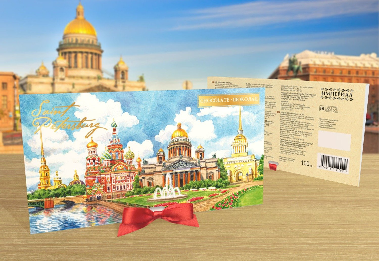 Шоколад «Санкт-Петербург. Акварель»