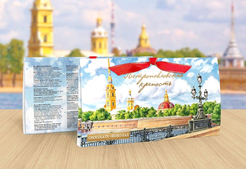 """Шоколад """"Петропавловская крепость"""""""