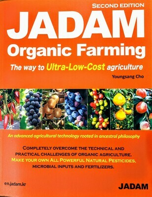 JADAM - Organic Farming (Book)