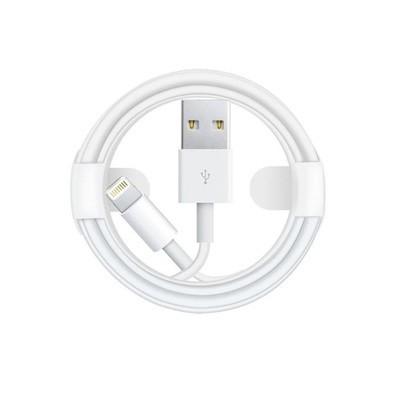 Кабель для iPod, iPhone, iPad (Lightning на USB)