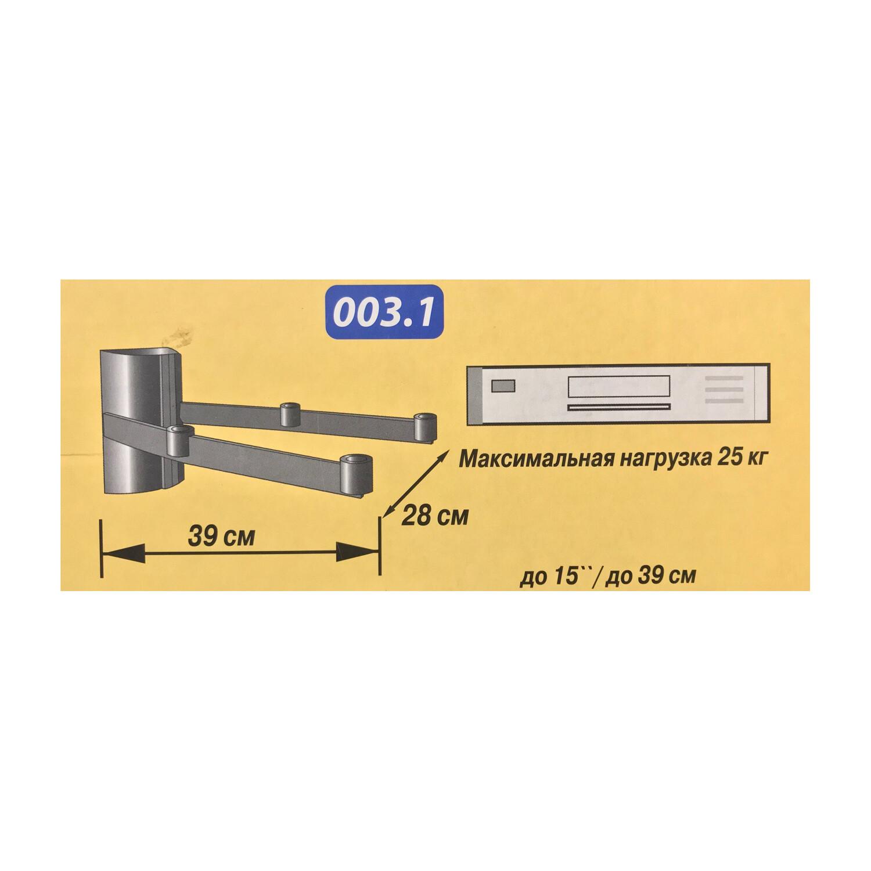 Настенный кронштейн для DVD и видео аппаратуры. Краст Металл 003.1