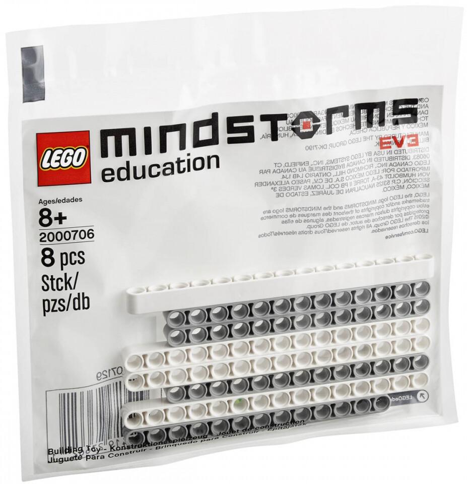 LEGO 2000706 LE набор с запасными частями LME 7