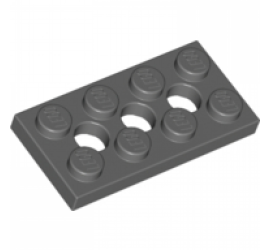 LEGO 4227398 Плитка 2X4, 3X R4.9 (темно-серая)