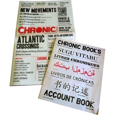 Chimurenga Chronic (December 2013)