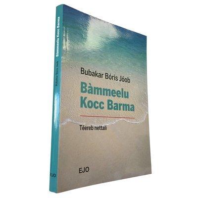 Bàmmeelu Kocc Barma by Bubakar Bóris Jóob (Signed by Author)