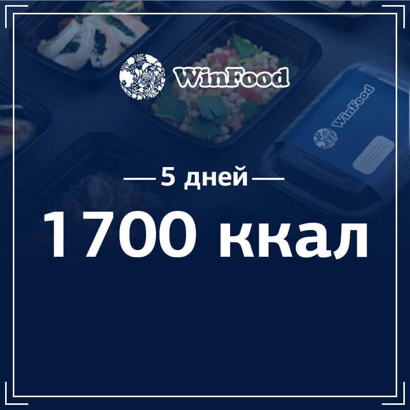1700 кк, 5 дней 175