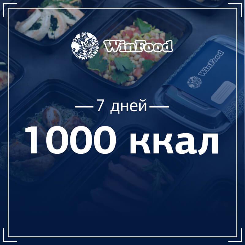 1000 кк, 7 дней 107