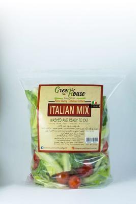 Italian Salad Mix خلطة سلطة ايطالي