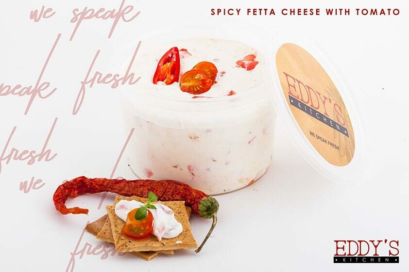 Spicy Feta Cheese with Tomato Dip (500g)  جبنه بيضاء حاره بالطماطم