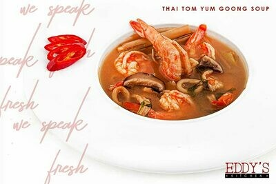 Thai Tom Yum Goong Seafood Soup (1L) شوربة التوم يام التايلندي بالمأكولات البحريه