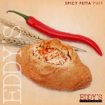 Spicy Feta Puff (2) باف بالجبنة الحارة