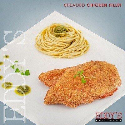 Breaded Chicken Fillet (600g) فراخ بانيه