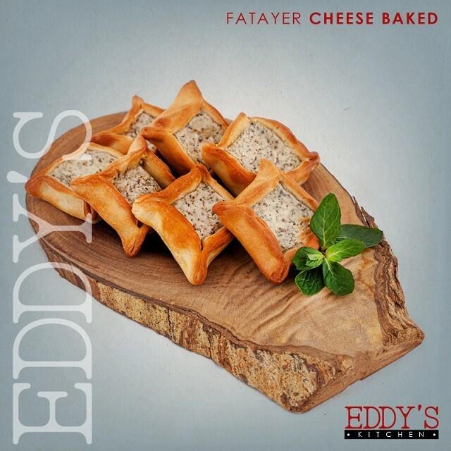 Baked Cheese Fatayer (650g) فطائر الجبنة الجاهزة