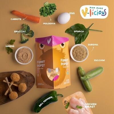 Chicken pops كرات الفراخ