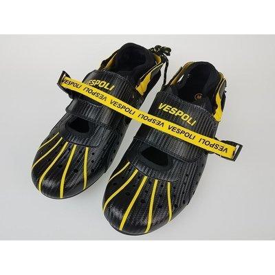 VHP Adjustable Rowing Shoe