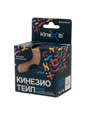 К-тейп Kinexib Pro, 5см×5м, телесный