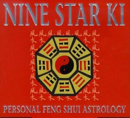 Nine Star Key I with Manu Butterworth Nov 24 2019