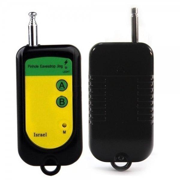 Anti-Spy Hidden Camera Wireless RF Bug Detector Tracer Device Finder Black