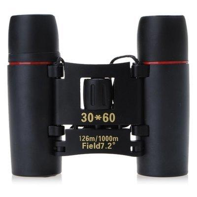 Sakura 30*60 Mini Fold Camouflage Binoculars Telescope Red Film