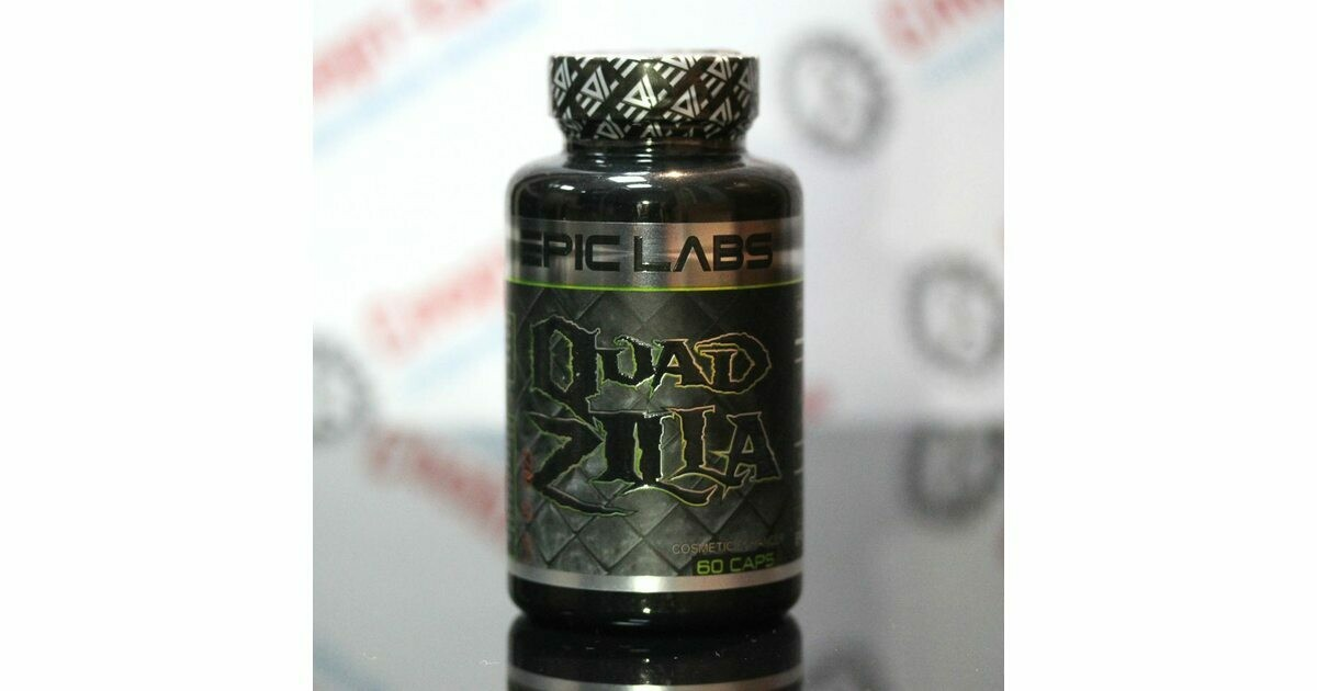 Quad Zilla Epic Labs