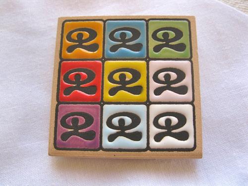 Lucky Indalos fridge magnet ~ dancing