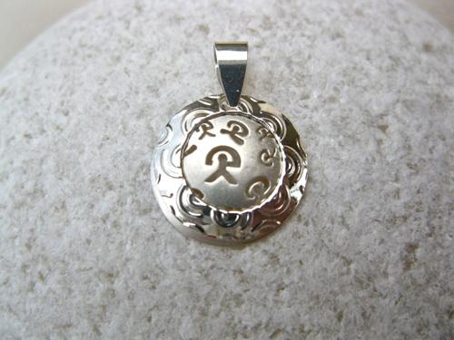 Indalo charm pendant ~ button, duo