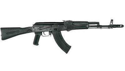 Оружие списанное охолощенное ОС-АК103 (7,62х39)