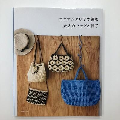 Шляпы и сумки