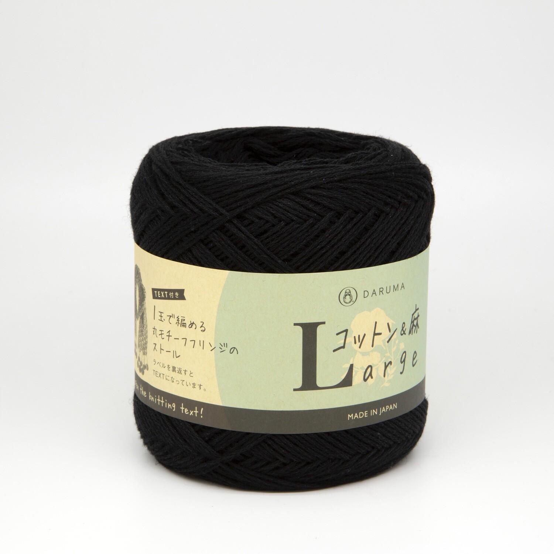 cotton & linen large черный (10)
