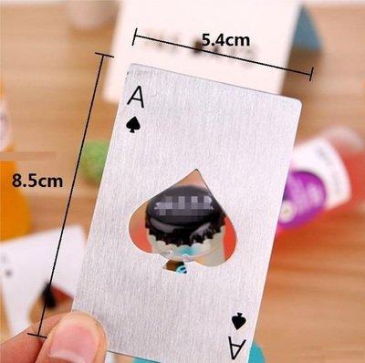 Black Poker Card Opener Stainless Steel  Bottle Cap Opener