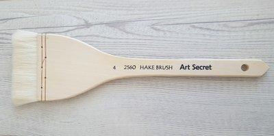 Hake Brush #4 (7.5cm)