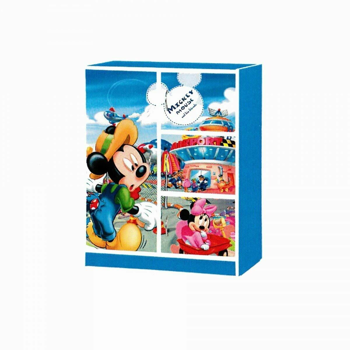 Children Wardrobe- Mickey Mouse