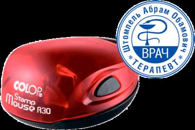 Печать врача Colop Stamp Mouse R30 карманная