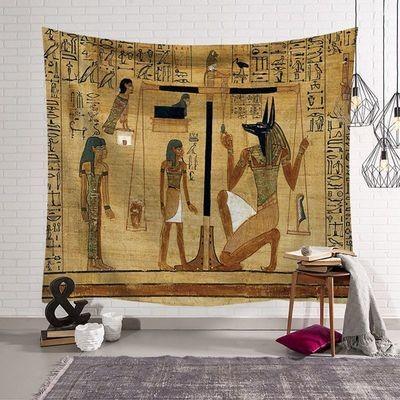 Egyptian Tapestry (Design #5)