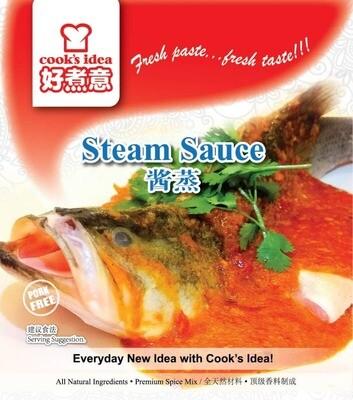 Cook's Idea - Steam Sauce