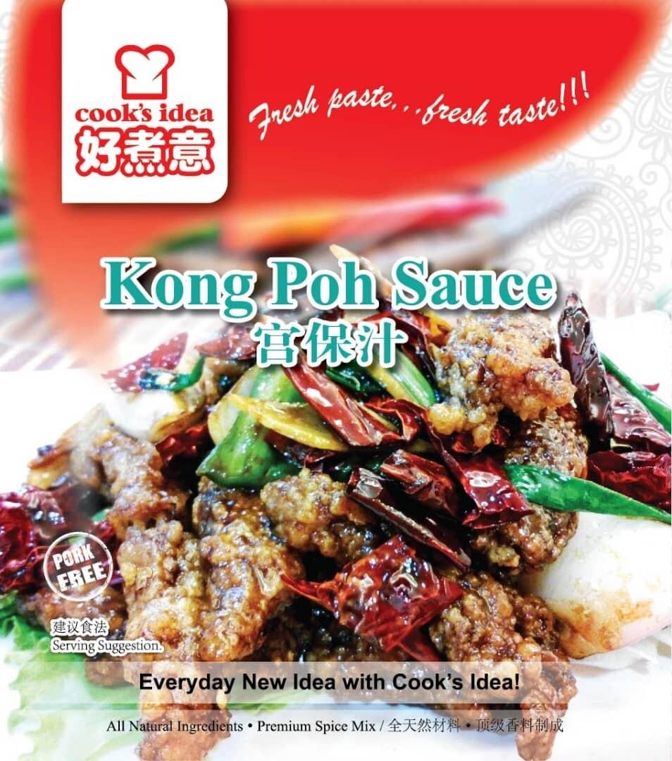 Cook's Idea - Kong Poh Sauce