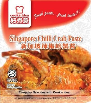 Cook's Idea - Singapore Chilli Crab Paste