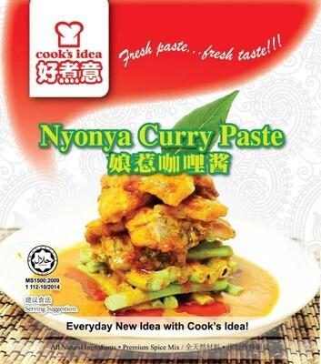 Cook's Idea - Nyonya Curry Paste
