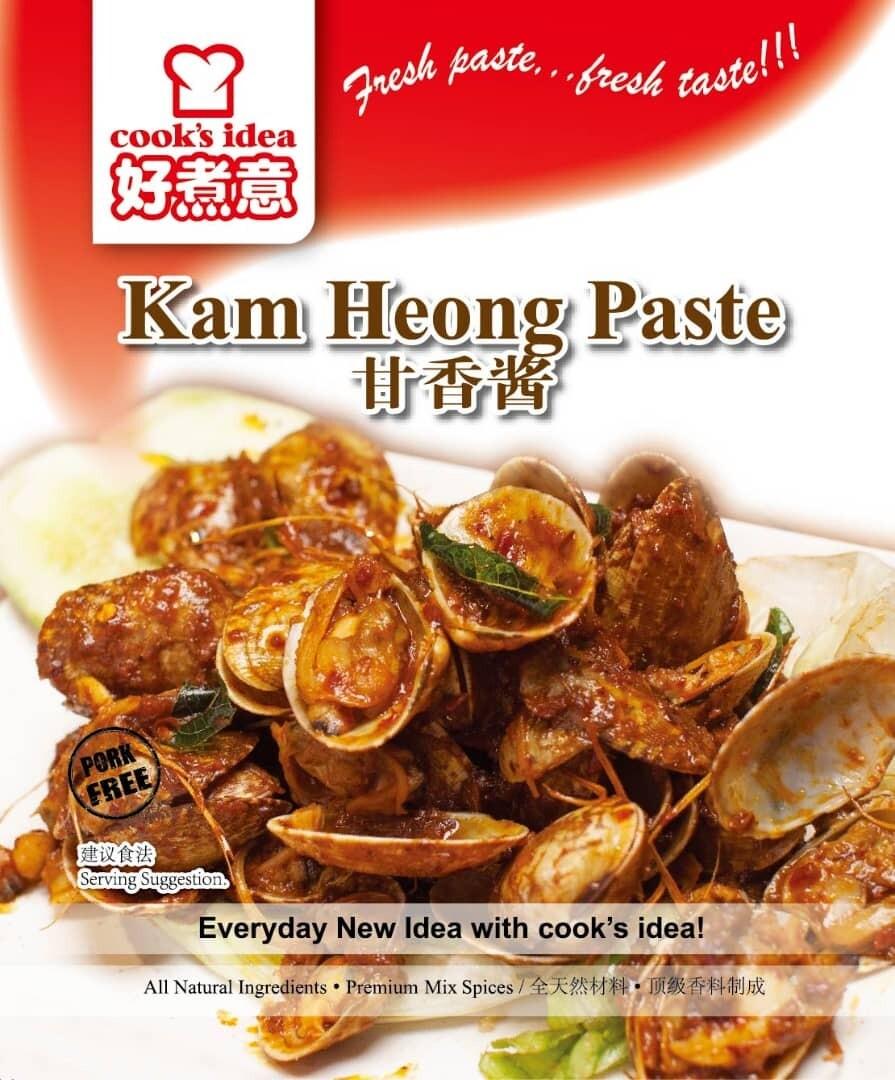 Cook's Idea Kam Heong Paste