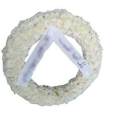 Funeral Flowers Corona