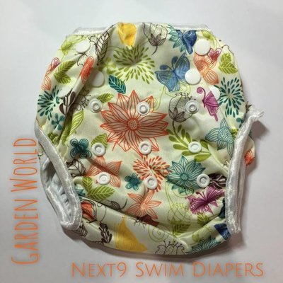 Next9 Swim Diaper